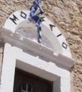 Λαογραφικό Μουσείο Μενετών (28)