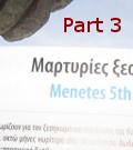 Μαρτυρίες Ξεσηκωμού - Part 3 (<br /> <b>Notice</b>:  Undefined index: Video_Count in <b>/var/www/vhosts/dimellas.com/menetes/pages/jquery/photocarnival/index2.php</b> on line <b>77</b><br /> )